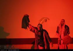 نمایش آئینی اشک ، عشق ، مشق در تبریز