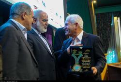 نخستین همایش تجلیل از حامیان حقوق مصرف کنندگان استان اصفهان