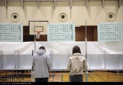 آغاز انتخابات عمومی ریاست جمهوری در ژاپن