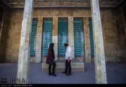 مقبره و آرامگاه صائب تبریزی در اصفهان
