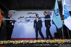 افتتاح نمایشگاه تلکام با حضور وزیر ارتباطات و فناوری اطلاعات