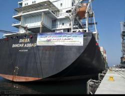 پهلوگیری دومین کشتی حامل گندم افغانستان در بندر شهید بهشتی چابهار