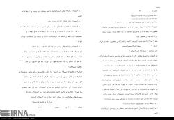 25 فروردین 1366 - آغاز عملیات فتح 5